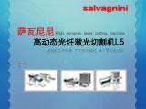 萨瓦尼尼光纤激光切割机L5技术与应用专区